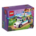 LEGO FRIENDS - ПАРАД ЗА КУЧЕНЦА 41301